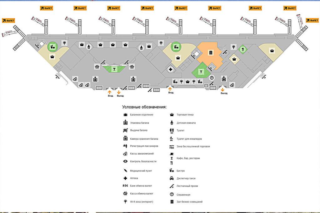 План 1 этажа аэропорта Сочи / Залы вылета