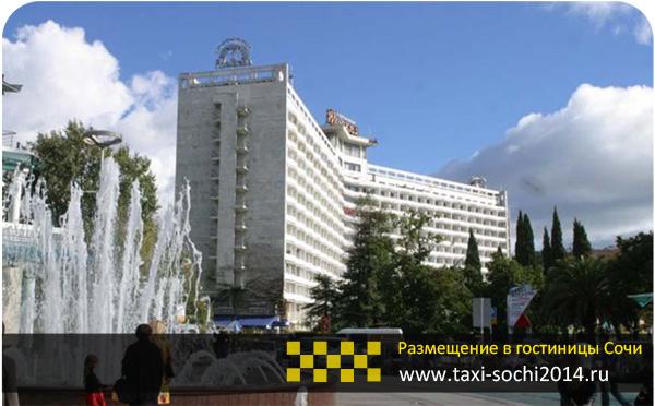 Гостиница на Курортном